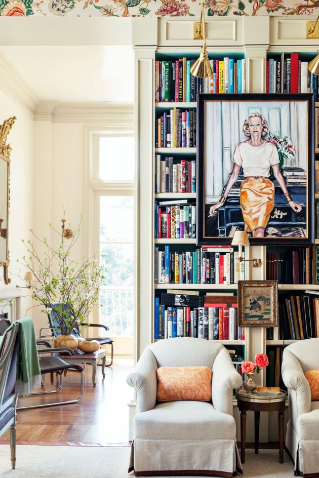 Living Room Decorating Ideas By Displaying Books in Style